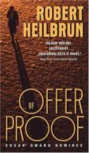 offer_proof