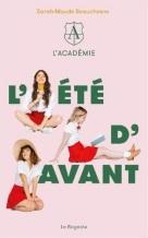 academie_ete_avant.jpg